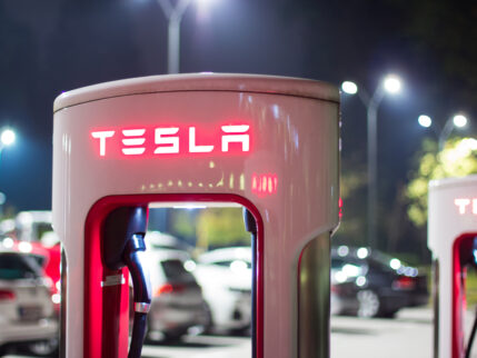 Supercharging for All